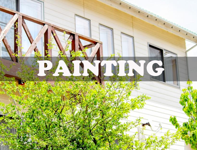 国立 外壁塗装
