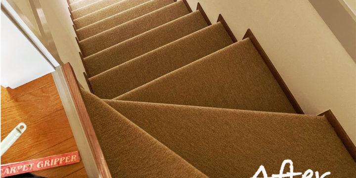 階段 カーペット 敷き詰め
